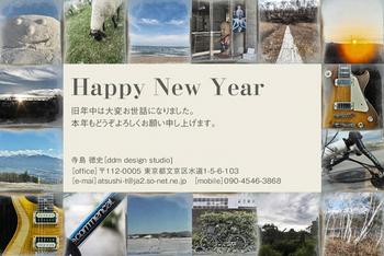 20150103.jpg